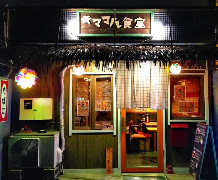 kimamaru_front02