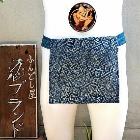 ふんどしアカ族藍染バティック綿01