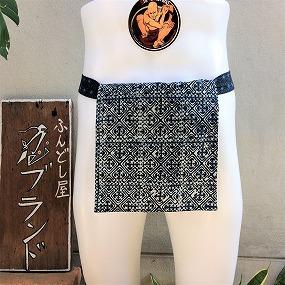 ふんどしアカ族藍染バティック綿02